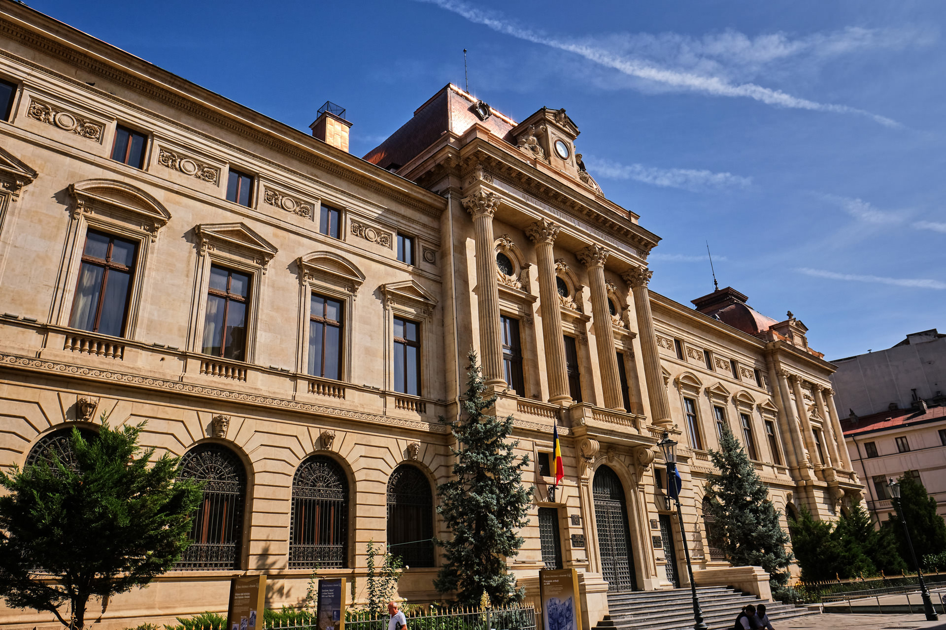 Bucharest Old Town - National Bank building